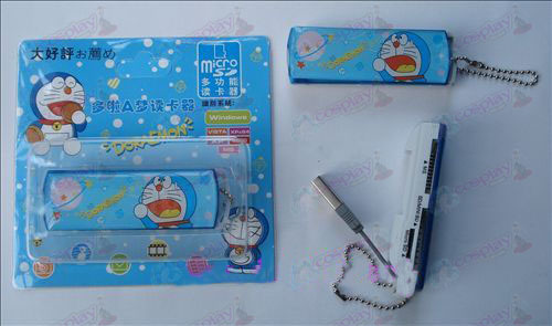 Doraemon multi-card reader (α)