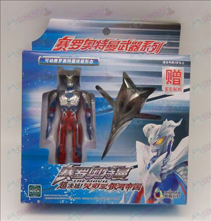 Γνήσια Ultraman Accessories64660